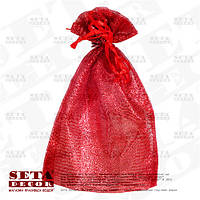Мешочек подарочный 12х16(11) см блестящий из органзы красный, полупрозрачный