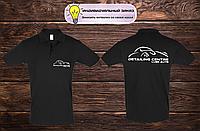 Брендування футболок ПОЛО / детейлинг центр /  детейлінг центр