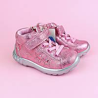 Черевики для дівчинки рожеві тм Bi&Ki розмір 21,22,23,24,25,26