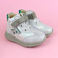 Ботинки для девочки серебристые стразы тм Том.м размер 22,23,24,25,26