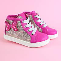 Черевики на дівчинку рожеві демісезонне взуття Bi&Ki розмір 23,24,25,27