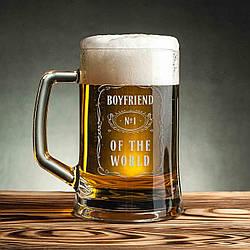 "Кружка для пива ""Boyfriend №1 of the world"" с ручкой"
