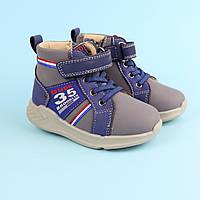 Ботинки на мальчика, детская демисезонная обувь кожа тм ТОМ.М размер 22,23,24,25