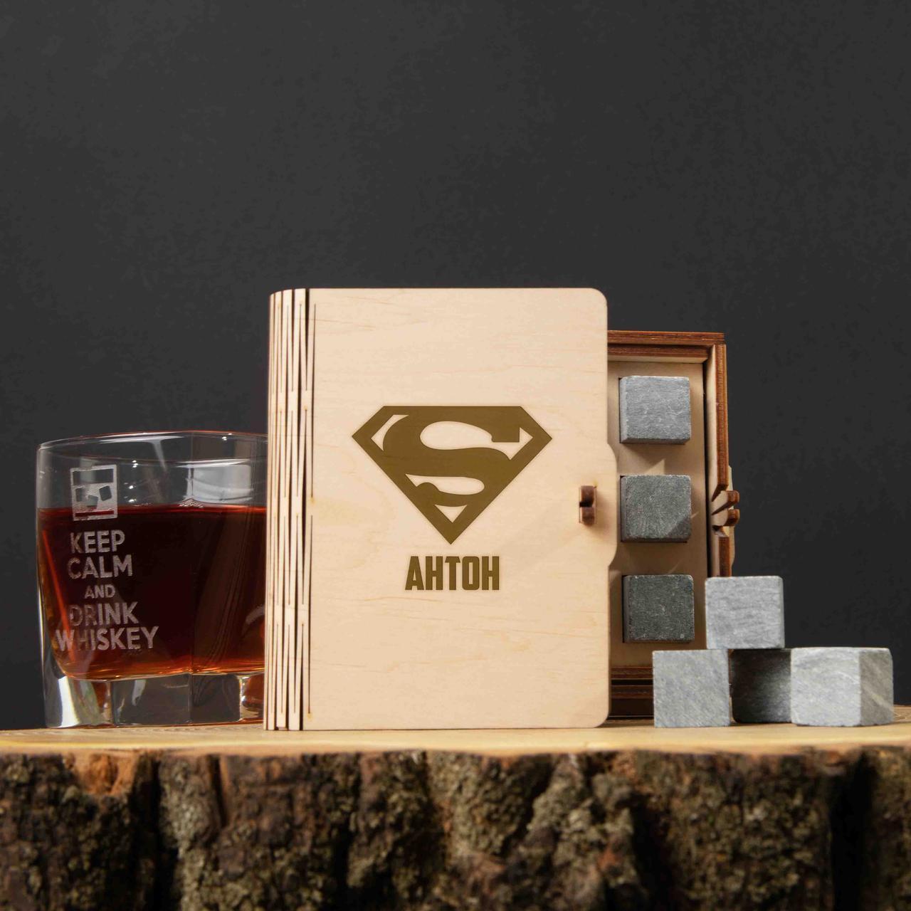 """Камни для виски """"Супермен"""" персонализированные 6 штук в подарочной коробке"""