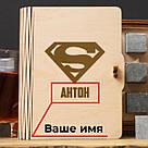 """Камни для виски """"Супермен"""" персонализированные 6 штук в подарочной коробке, фото 2"""