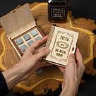 """Камни для виски """"Тесть №1 во всем мире"""" 6 штук в подарочной коробке, фото 2"""