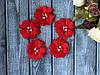 Цветок шифон с бусинами 4,5 см, 20 шт/уп, красного цвета