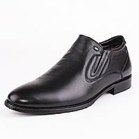 Ботинки Maklinit