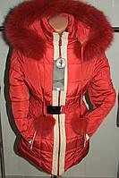 Куртка зимняя женская 42-52 р