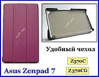 Фиолетовый кожаный tri-fold case чехол-книжка для планшета Asus Zenpad 7 Z370C P01W