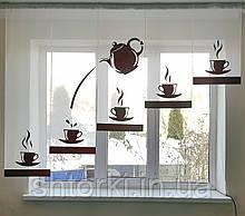 Японские панельки Чайник шоколад , 2м