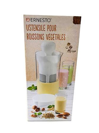 Емкость для приготовления напитков Ernesto  белый-прозрачный K01-111312