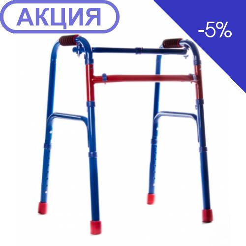 Ходунки-опоры  MED-03-004, складные, регулируемые по высоте, шагающие детские, цветные (Medok)