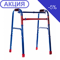 Ходунки-опоры  MED-03-004, складные, регулируемые по высоте, шагающие детские, цветные (Medok), фото 1
