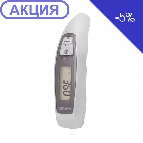 Инфракрасный термометр Beurer FT 65