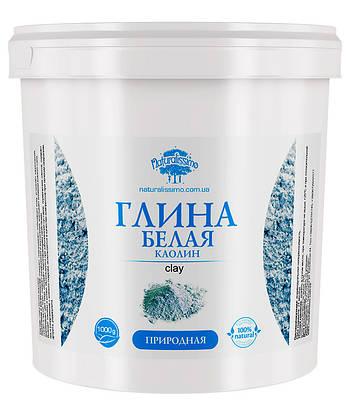 Глина белая (1 кг) Naturalissimo (hub_qWlK17389)