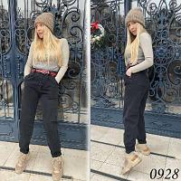 Женские джинсы МОМ новинка 2021