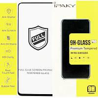 Защитное стекло iPaky для Xiaomi Poco X3 black