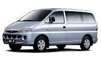 Запчасти Hyundai H200