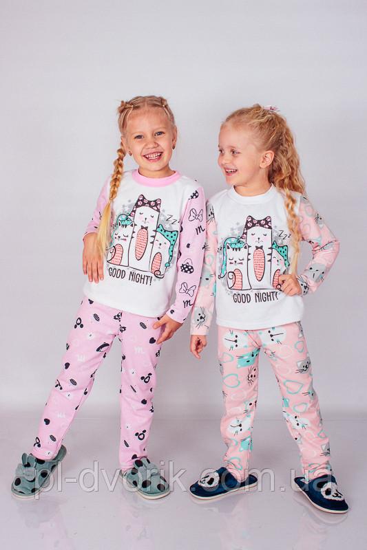 Пижама детская Модель: