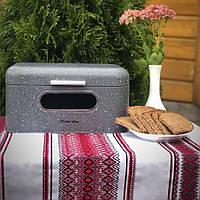 Хлебница из нержавеющей стали мрамор серый Kamille 30*19.5*14 см