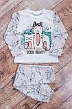 Пижама детская Модель:, фото 2