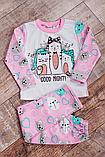 Пижама детская Модель:, фото 3