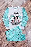Пижама детская Модель:, фото 4