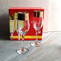 Набір келихів для шампанського з позолотою 6 шт Promsize Кракелюр 150 мл (TRV267-160), фото 1