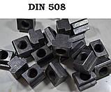 Гайка DIN 508 M10, фото 4