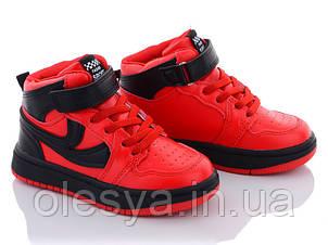 Кроссовки хайтопы, ботинки для мальчиков тм W.Niko 626 Размеры 27- 30, топ продаж