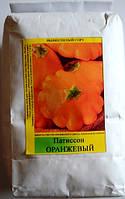 Семена патиссона Оранжевый, 0,5кг