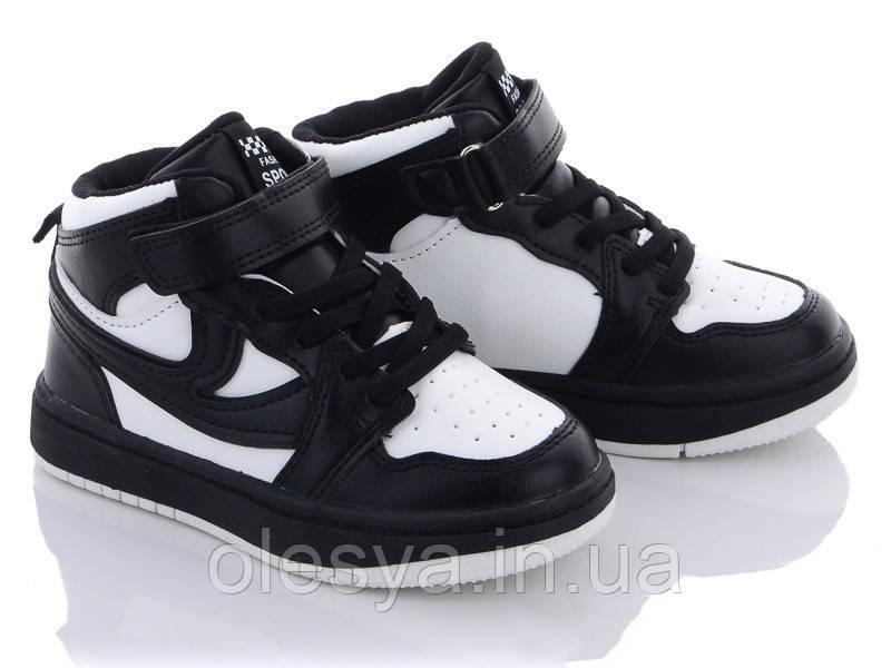 Кросівки білі високі, черевики дитячі Розміри 31 ,34 ! Новинка 2020