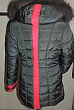 Куртка зимняя женская 42,52 р серая  арт 61 ., фото 4