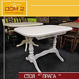 """Дерев'яний обідній стіл """"Прага"""" на двох ногах, фото 3"""