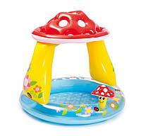 Детский надувной бассейн снадувным дном и навесом Грибок Intex 57114NP