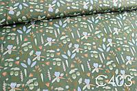 Ткань сатин Желуди с веточками голубо-коричневыми на зеленом