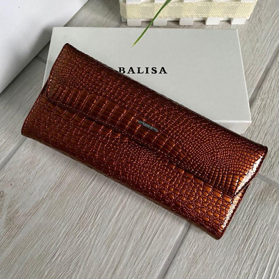 Женский кожаный кошелёк Balisa Light коричневый ККБЛ56