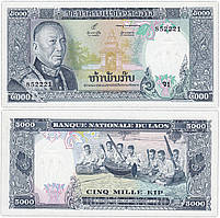 Laos Лаос - 500 Kip 1974 Pick 17 aUNC