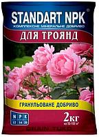 """Удобрение для роз, 2 кг  """"Агрохимпак"""""""