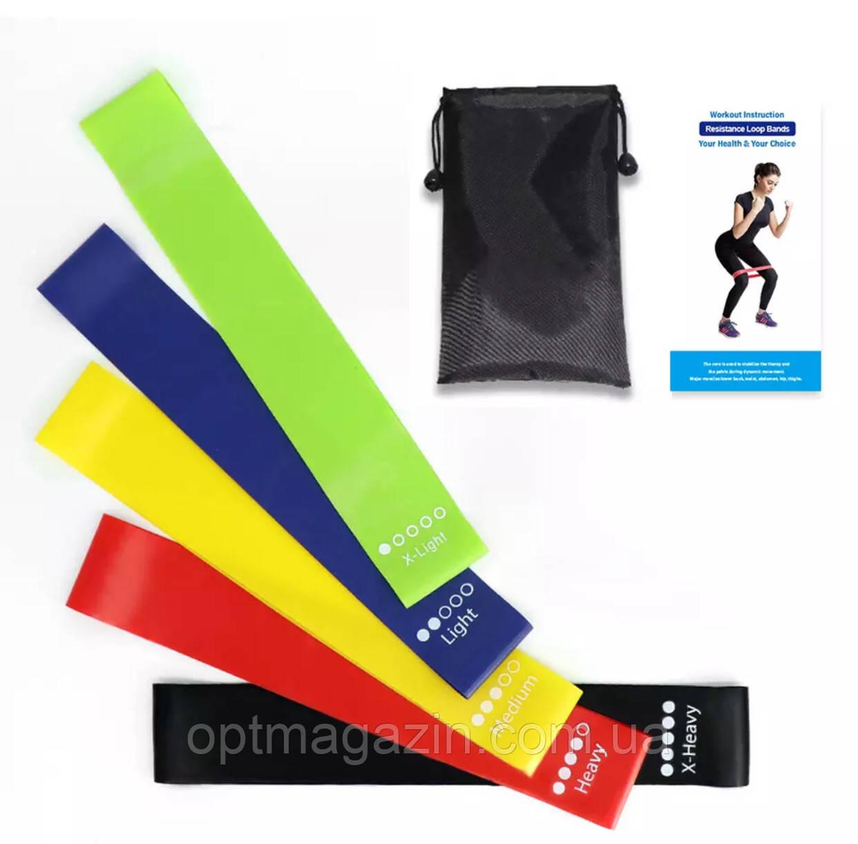 Резинки для фитнеса. Набор из 5 штук