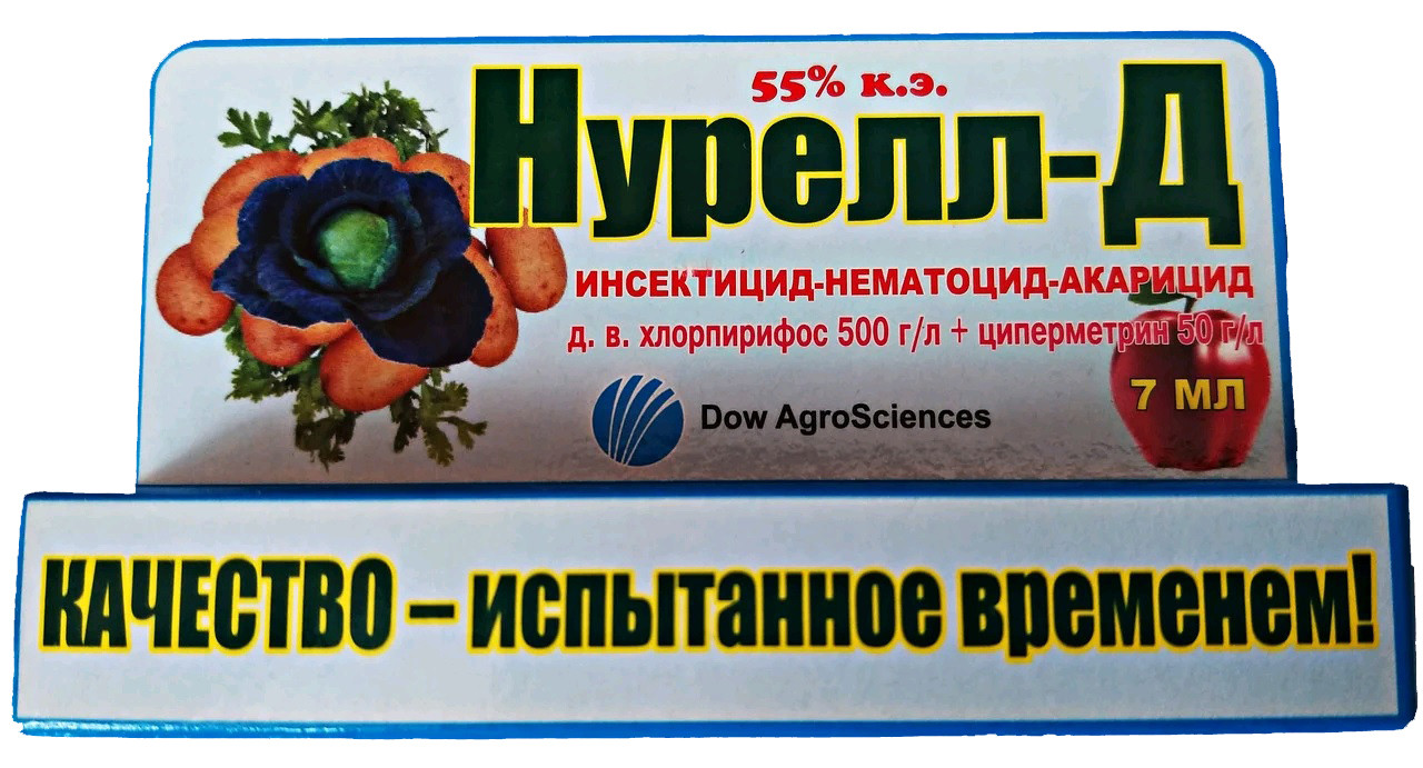Контактно-кишечный инсектицид Нурел Д, 100 мл