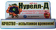 Контактно-кишечный инсектицид Нурел Д, 7 мл