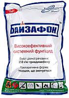 Фунгицид Байзафон 1 кг