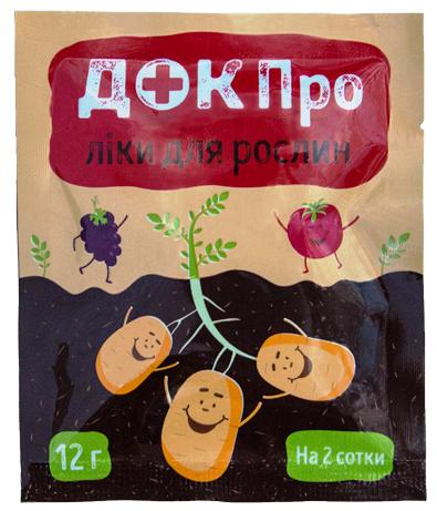 Фунгицид Док Про 12 г для картофеля от ALFA Smart Agro (оригинал)
