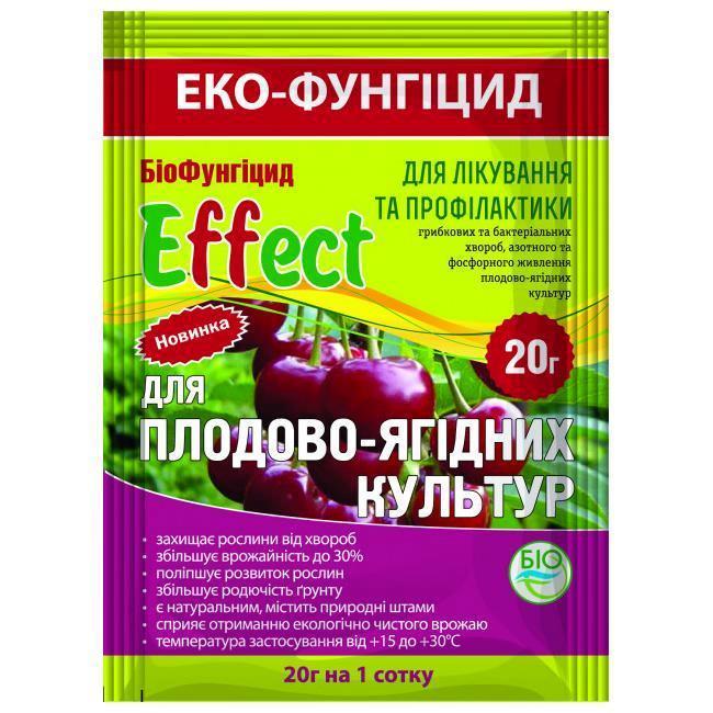 Биофунгицид Effect (Эффект) 20 г, БИОХИМ-СЕРВИС