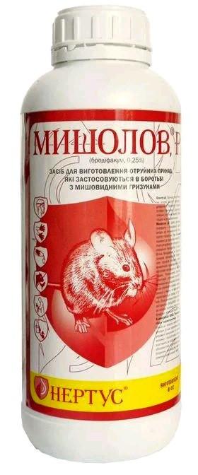 Родентицид Мышелов 1 л, Нертус