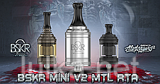 Vandy Vape Berserker V2 Mini MTL RTA