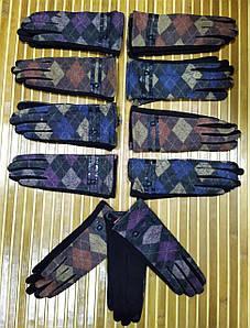 Жіночі рукавички. Сенсорні.