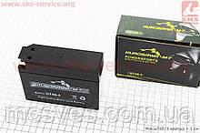 """Аккумулятор """"таблетка-Yamaha/suzuki"""" GT4B-5 113/39/87мм, 2020"""